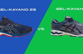 Asics Gel-Kayano 25 vs Gel-Kayano 26